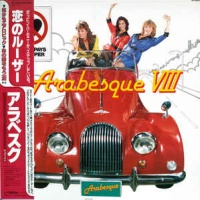 Arabesque - Arabesque Viii