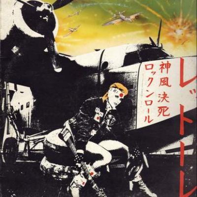 Donatella Rettore - Kamikaze Rock 'n' Roll Suicide