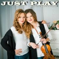 Just Play - Лирика (Сектор Газа)