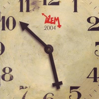 Dzem - DZEM - 2004
