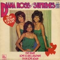 Diana Ross - I'll Set Me Free