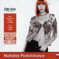 Наталья Подольская - Nobody Hurt No One