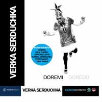 Верка Сердючка - Doremi Doredo