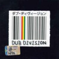 - Dub Division