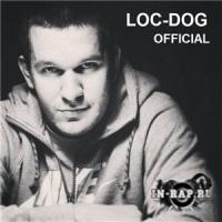 Loc-Dog - Просто Так
