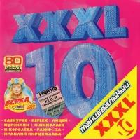 Reflex - XXXL 10 - Tанцевальный