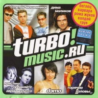 Варвара - Turbo! Music.Ru
