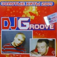 DJ Грув - Золотые Хиты 2005