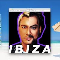 Филипп Киркоров - Ibiza (Single)