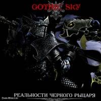Gothic Sky - Проклятые Камни