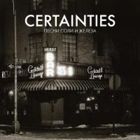 Certainties - На Север