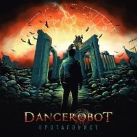 Dancerobot - Эйнхерий