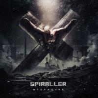 SPIRALLER - Контроль