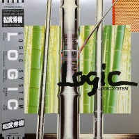 Logic System - Clash (Chinjyu Of Sun)