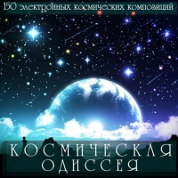 BEYOND THE LIMITS - Space Battle (Remix)