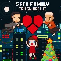 5sta Family - Так Бывает II (Single)