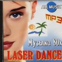 Laserdance - Laser Dance