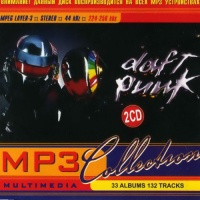 Daft Punk - MP3 Collection