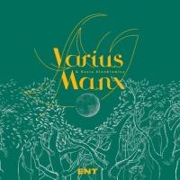 Varius Manx - Kot Bez Ogona