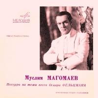 Муслим Магомаев - Попурри На Темы Песен Оскара Фельцмана