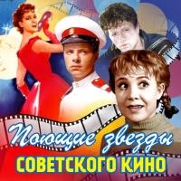 Борис Чирков - Крутится, Вертится Шар Голубой (Из К-Ф Юность Максима)