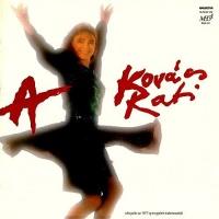 Kati Kovacs - Mammy Blue