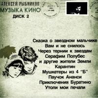 Ирина Отиева и Вера Соколова - Последняя Поэма