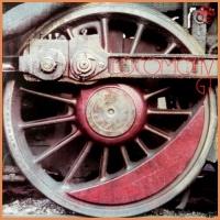 - Locomotiv GT