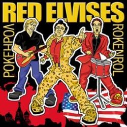 Red Elvises - Juliet (In English)