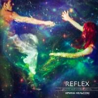 Reflex - Встречай Новый День (Version 2019) (Single)