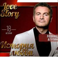 Леонид Агутин - Love Story / История Любви