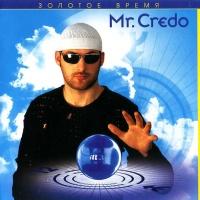 Слушать Mr. Credo - Воздушный шар