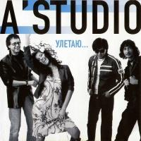 A'Studio - Улетаю