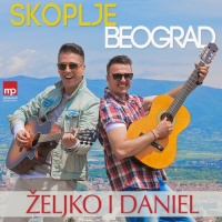 Zeljko - Skoplje Beograd