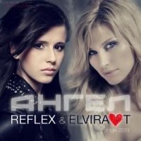 Reflex - Ангел