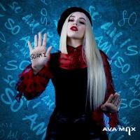 Ava Max - So Am I