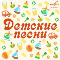 Dj Vengerov - Zima В Простоквашино