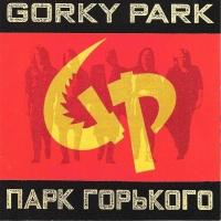 Gorky Park - My Generation