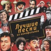 Ирина Муравьева - Романс Книгиной