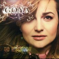 Goya - Wszystko Dla Niej