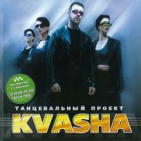 Слушать КВАША Олег - Зеленоглазое Такси (Global Deejays Remix)