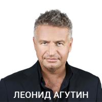 Слушать Леонид Агутин - Самба