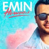 Слушать Emin - Нежная
