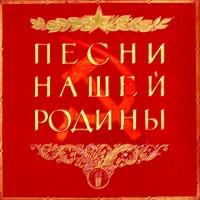 Детский Хор ЦТВР - Наташка - Первоклашка