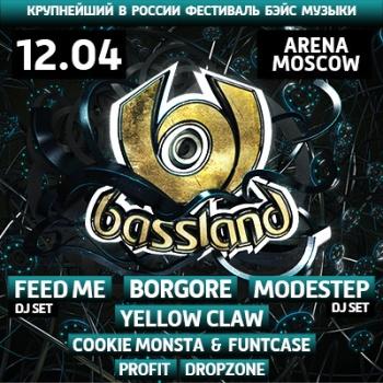 В Москве пройдет главный бэйс-фестиваль страны
