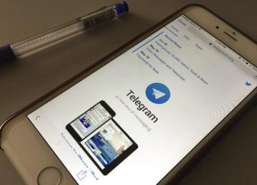 Telegram выпустит криптовалюту