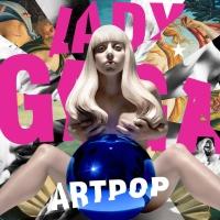 Lady GaGa - Do What U Want