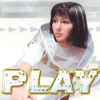 Play - Ты Не Один, Я Не Одна