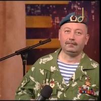 Сергей Шмырин - Все О ВДВ