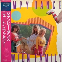 Neoton Família - Jumpy Dance (Album)